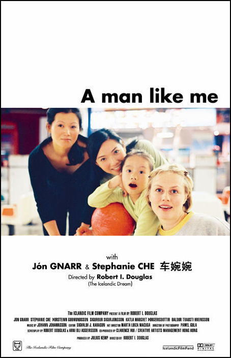 Man Like Me Poster 2